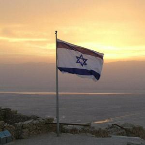 Israel arbeitet an eigener Kryptowährung